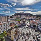 αθηνα ξενοδοχεια κεντρο - Hotel Attalos Athens