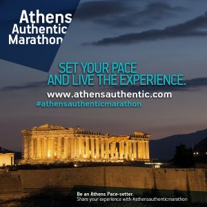 Athens Authentic Marathon - Attalos Hotel