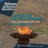 athens hotels - Hotel Attalos Athens